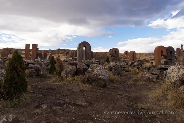 Erevan_10_2012-263 by vasneverov