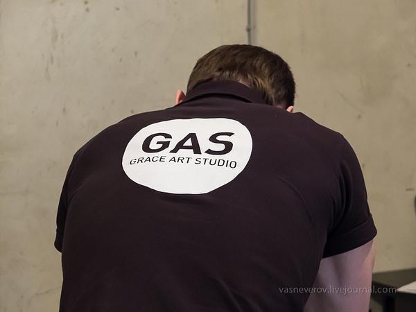 gas-004 by vasneverov