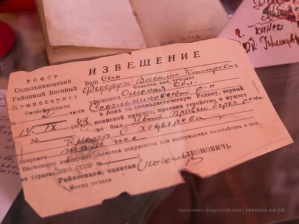 0805-014 by vasneverov