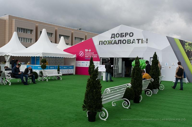 RIF_2304_2014-09