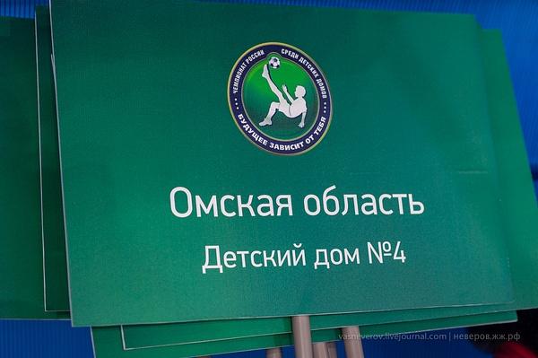 MegaFon_Future_Nsk-014 by vasneverov