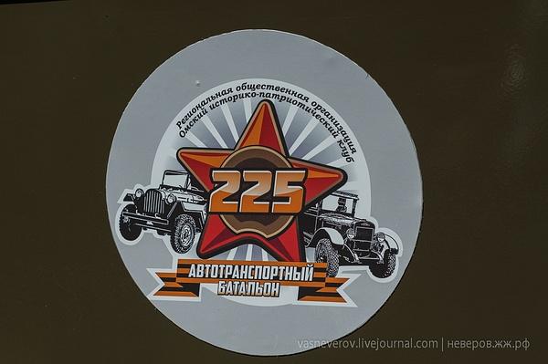 azovo - 039 by vasneverov