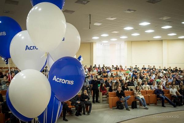 acronis_kazan-75 by vasneverov