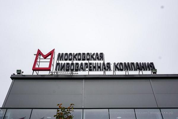 MPK-02 by vasneverov