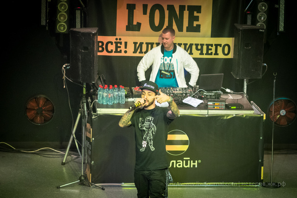 L_One_Omsk - 17 by vasneverov