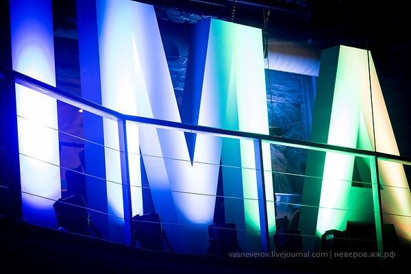 IMA_2014 - 13 by vasneverov