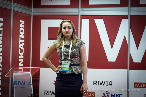 RIW2014 - 06 by vasneverov
