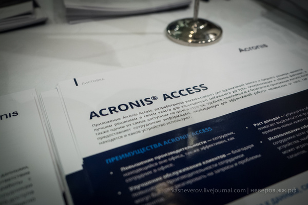 AcronisAccess_present - 04 by vasneverov