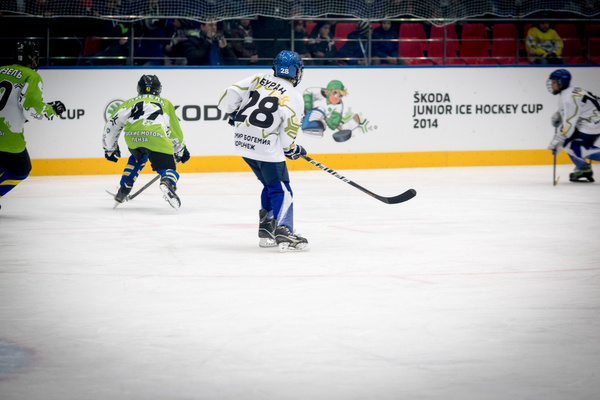 Skoda_hockey_cup_47 by vasneverov
