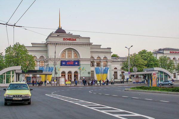 Donetsk by dimelord