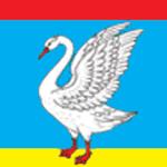 Лебедянь