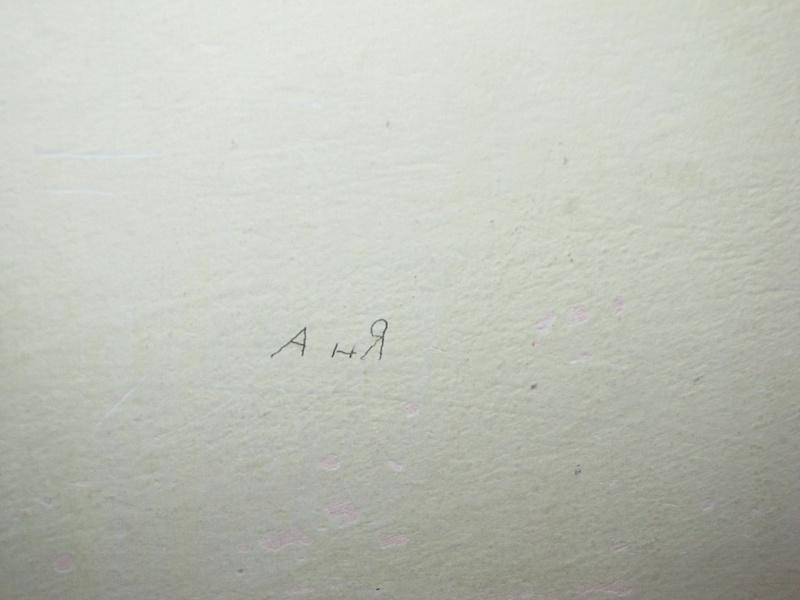 rock_painting_8095_перед_дверью_в_детскую
