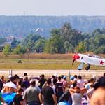 100 лет ВВС (12 августа 2012)