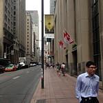 VMware Location Toronto