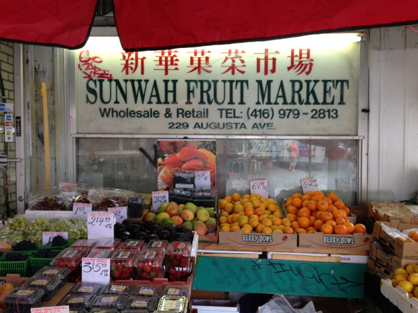 Kensington Market Fruit Markets by ZincProduction