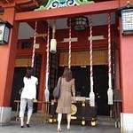 Our Neighborhood Shinto Shrine