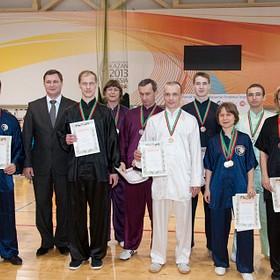 Wushu Championship Kazan day 2