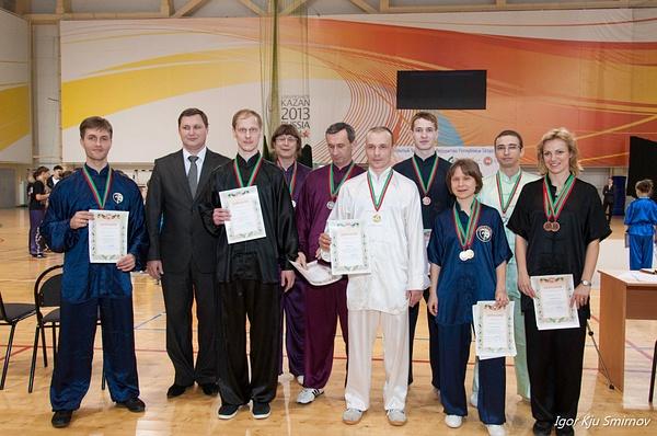 Wushu Championship Kazan day 2 by IgorKjuSmirnov