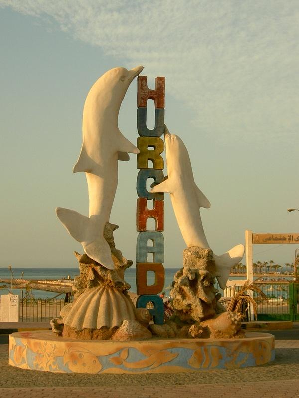 Hurgada 2007