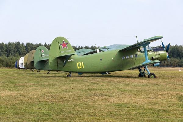 BA5I4953 by IgorKolokolov