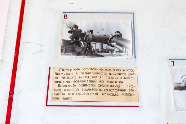 GN5Q8342 by IgorKolokolov