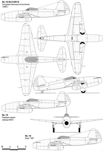 Як-15 и Як- by IgorKolokolov