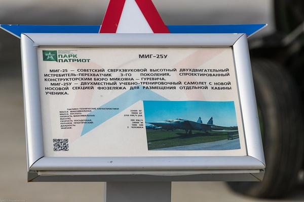 BA5I8065 by IgorKolokolov