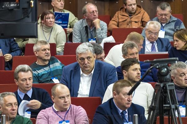 Первый конгресс АОН ч1. by...