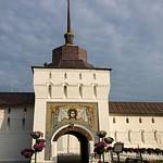Тогский монастырь.