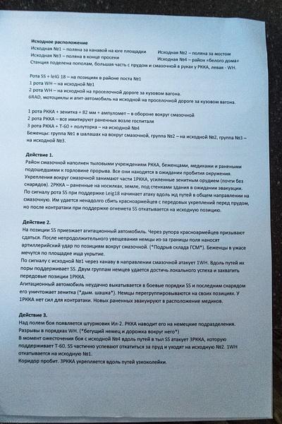 IMG_3088 by IgorKolokolov