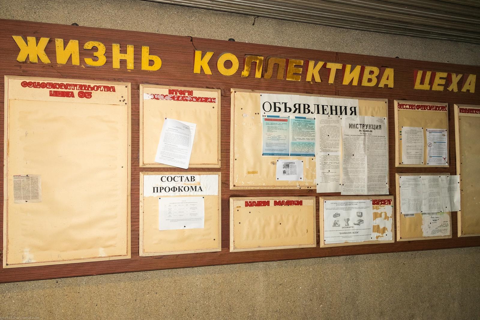 IgorKolokolov's Gallery