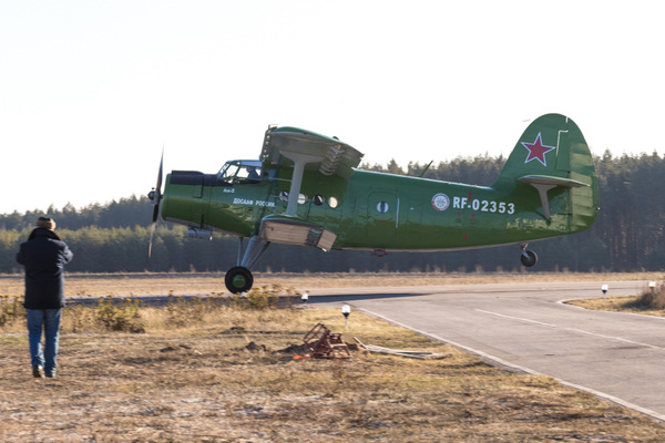 BA5I0037 by IgorKolokolov