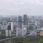 Москва с воздуха