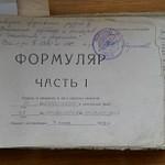 МиГ-31 Караишево