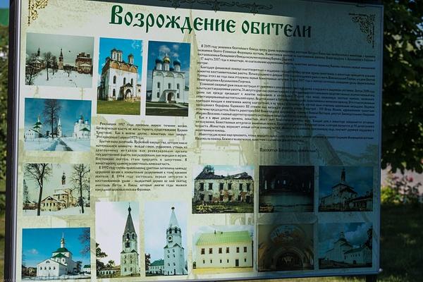 BA5I1095 by IgorKolokolov