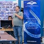 Конференция АОПА ч4