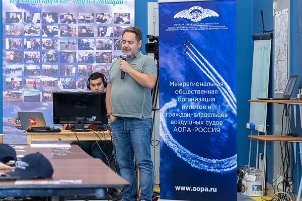 Конференция АОПА ч4 by IgorKolokolov