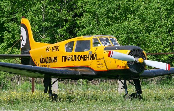 260507 ч1 by IgorKolokolov