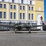 Музей в Ект ч1