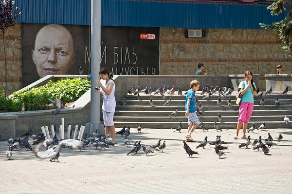 2012-08_0916 by SvetaShevchenko