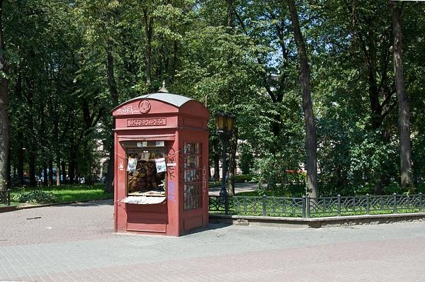 2012-08_0925 by SvetaShevchenko
