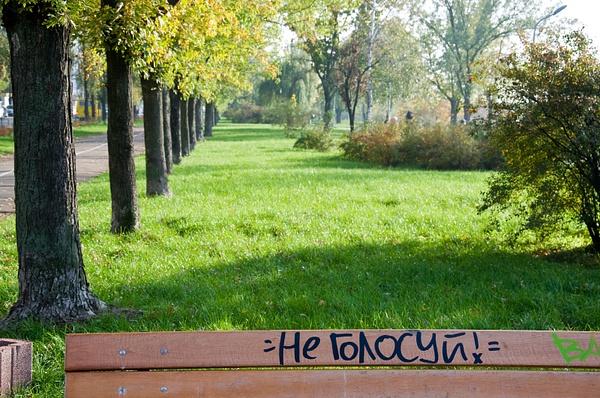 2012-10_0561 by SvetaShevchenko