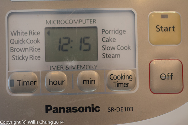 This model rice cooker by Willis Chung