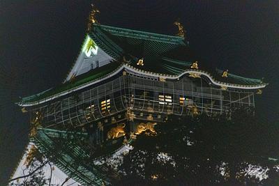 Day 1 Osaka Castla Night Views