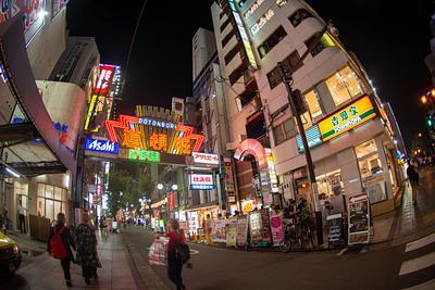 Day 1 Osaka Dotonbori at night