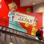 Day 0 Flight to Tokyo