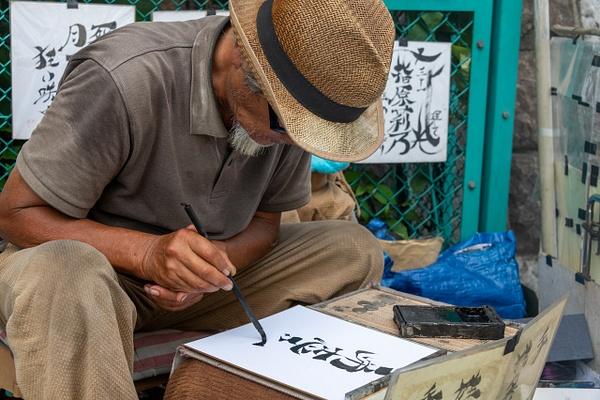 Day 16 Ueno Park Scribe, Kiyomizu Kannon-dō by Willis...