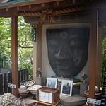 Day 17 Ueno Daibutsu Giant Buddha