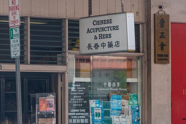 DSC_8999 by Willis Chung