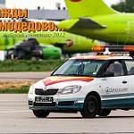 Domodedovo. 2012